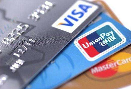 分享一些关于申请信用卡的经验之谈