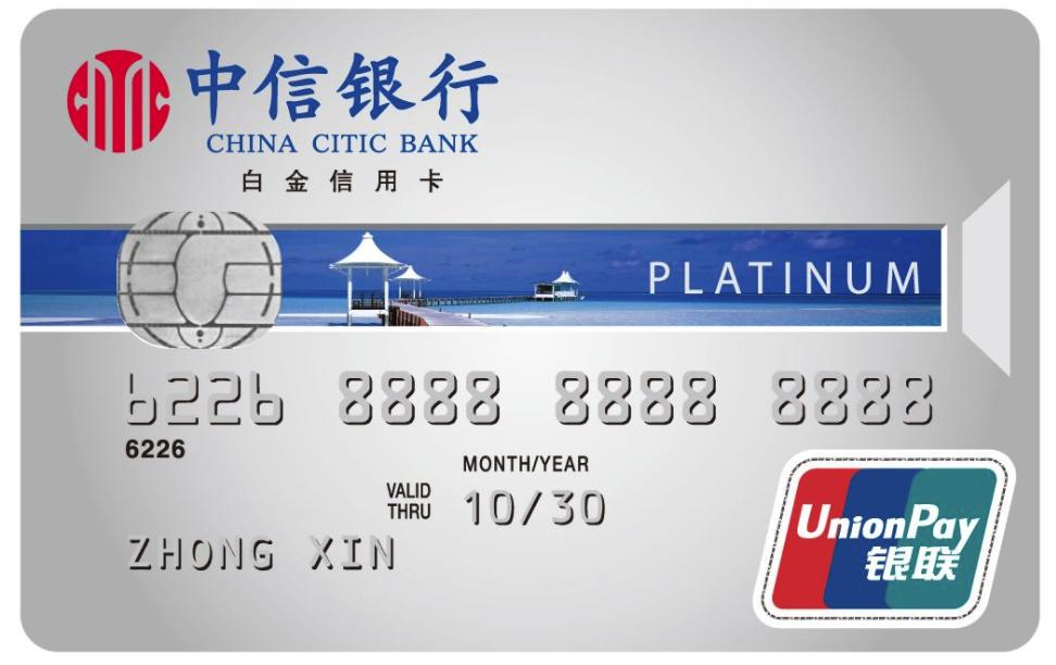 个人实操分享中信信用卡提额攻略,包括新快现、圆梦金