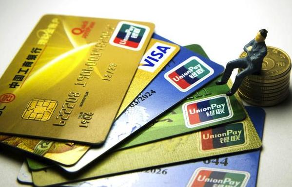 连续申请信用卡总是被拒,是被银行拉入黑名单了吗?