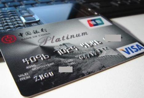 想要信用卡额度越用越高,你得这么用卡