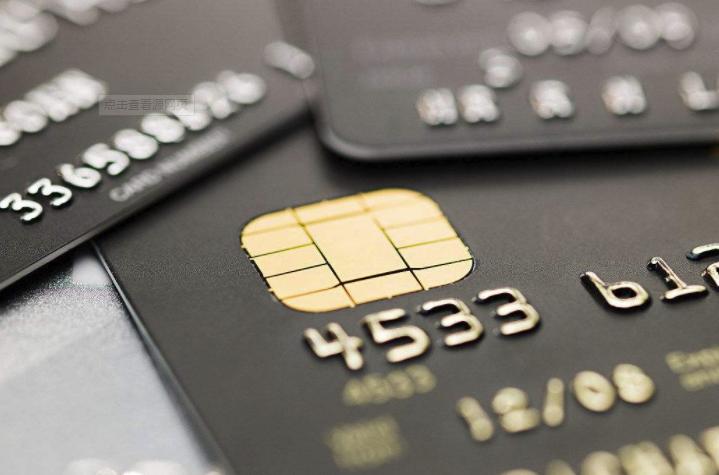 很多人不知道:在办理签证业务时,信用卡是你的资产证明哦
