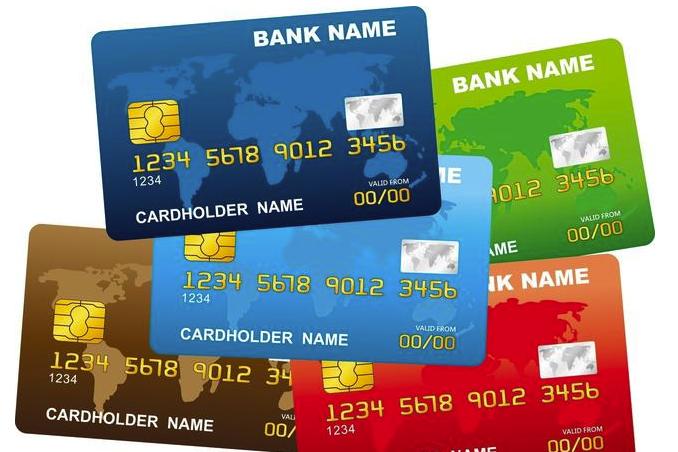 信用卡数量多不代表额度就高,关键在于养卡提额