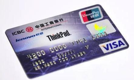 """工行信用卡提额技巧分享,让你的工行卡不再是""""白菜卡"""""""