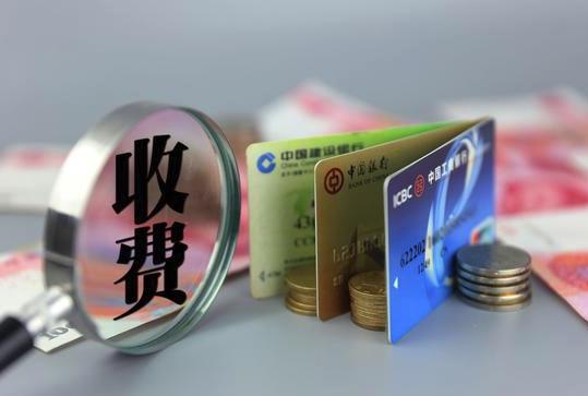 银行为什么要大量发行信用卡?利用信用卡如何赚钱?