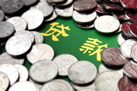 豆豆钱网贷应该如何来查询贷款进度?