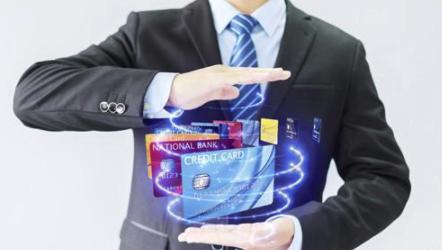 如果想要把信用卡注销,那你必须清楚这几件事!