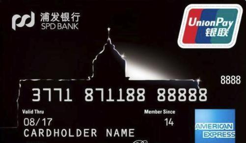 如果申请信用卡,哪种会信用卡会好点呢!