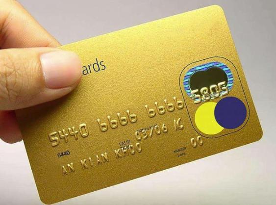 对于申请信用卡,你有哪些常识是不清楚的呢?