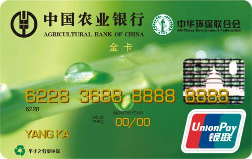 如果办农业银行的信用卡,要多久才能出卡呢?