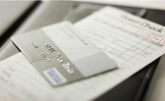 兴业的信用卡办理流程你知道多少?